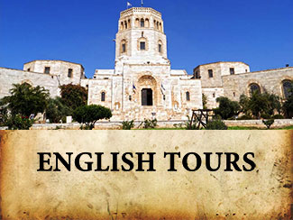 English tours